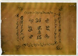 Nezuneko325