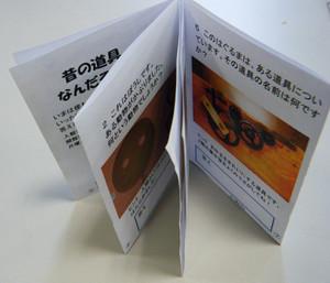 Dscf5165_2