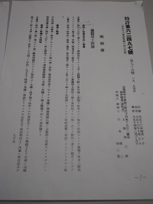 Dsc_1668_2