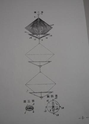 Dsc_1671_2