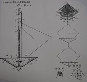 Dsc_1895